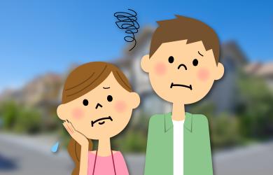 子世代の悩み・不安・心配