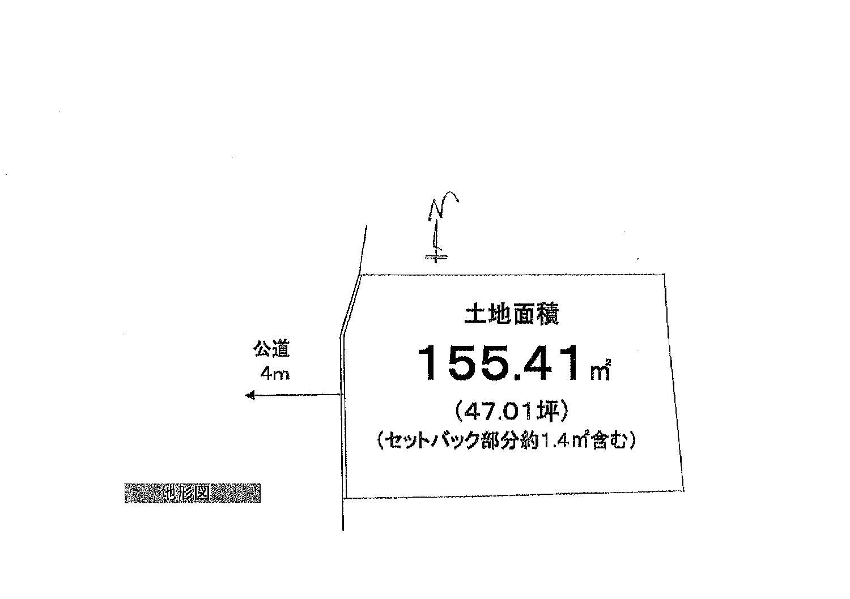 弊社専任【売地】東久留米市氷川台1丁目
